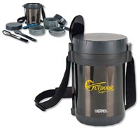 Thermos All-In-1 Vacuum Insulated Meal Carrier with Spoon -